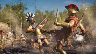 Assassin's Creed Odyssey получила скидку после анонса новой части серии