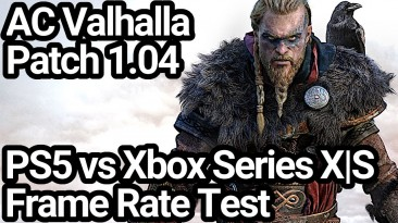 Патч для Assassin's Creed Valhalla ухудшил фреймрейт на PlayStation 5