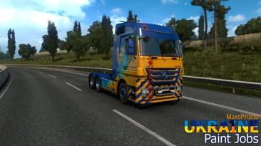 "Euro Truck Simulator 2 ""Пак украинскиx скинов v2.0.1 (v1.35.x - 1.40.x)"""