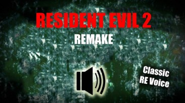 """Resident Evil 2 """"Классические звуковые эффекты"""""""