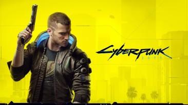 Cyberpunk 2077 - мир, ослепляющий неоном