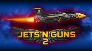 Jets'n'Guns 2 совсем скоро обновится до версии 1.0