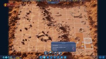 Surviving Mars - Пробуем выживать