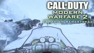 Почувствуй разницу: геймплей ремастера Call of Duty Modern Warfare 2 и сравнение с оригиналом