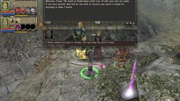 Dungeon Siege 2. Как обуздать дьявола