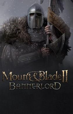 Скачать ключь для Mount And Blade