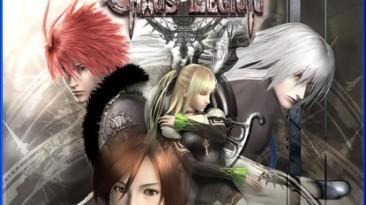Chaos Legion: Трейнер (+8) [1.0] {Wheel Of Fate}