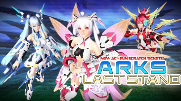 Phantasy Star Online 2 представляет новую коллекцию Arks Last Stand