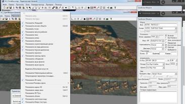 "Command & Conquer: Generals ""World Builder 1.8 Rus for Generals Zero Hour"""