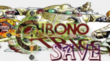 Chrono Trigger: Сохранение (всё что нужно в начале игры) [Wii/US]