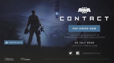 Анонсирующий трейлер дополнения Arma 3 Contact