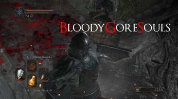 "Dark Souls 2 ""BloodyGoreSouls v2"""