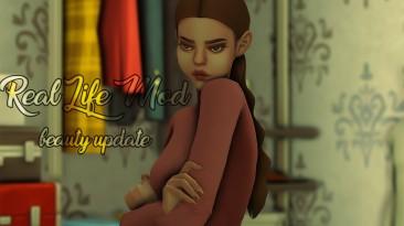 "The Sims 4 ""Реалистичная жизнь"""