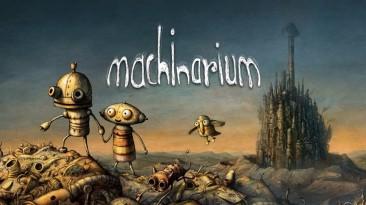 Machinarium доберется до Xbox One