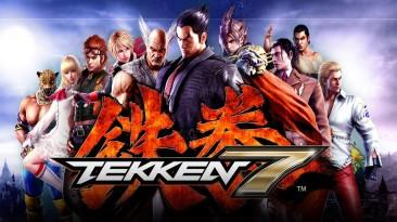 "Tekken 7 ""OST"""