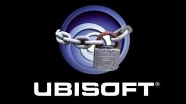 DRM-защите Ubisoft не нравится, когда пользователь делает апгрейд