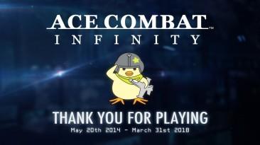 Bandai Namco Games объявила о скором закрытии условно-бесплатной Ace Combat: Infinity для PS3