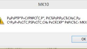"Mortal Kombat X ""Fix - Ручное добавление Синдел, Бараки, Рейн, Тани и Шиннока"""