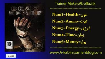 Dead Space: Трейнер/Trainer (+5) [1.0] {Abolfazl.k}
