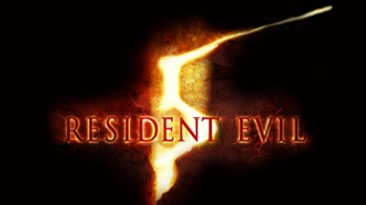Resident Evil 5: Таблица для Cheat Engine [UPD: 16.04.2017] {STN}