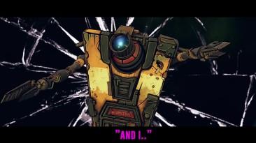 "Borderlands 3 - песня ""Party at the Apocalypse"""