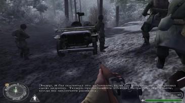 [CoD: United Offensive] Баги, пасхалки и интересности [VANDELEY]