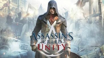 """Почему элементы Assassin""""s Creed: Unity не работают вместе"""