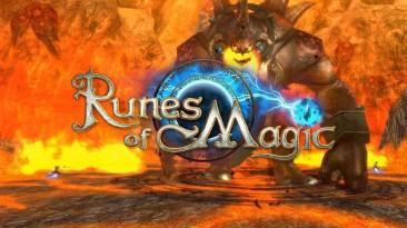 """Для MMORPG """"Runes of Magic"""" открыли два новых сервера с бонусами"""