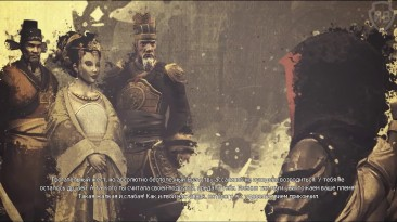 "Assassin's Creed Chronicles: China ""Прохождение - Пламя демона (Часть 10)"""