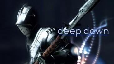 Deep Down - Capcom снова продлила права на торговую марку загадочного эксклюзива для PlayStation 4