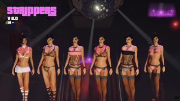 "Grand Theft Auto 5 ""New Strippers ВЕРСИЯ: 2.0"""