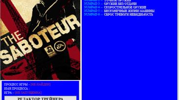 The Saboteur: Трейнер/Trainer (+8) [1.3] [Update 14.07.2018] [64 Bit] {Baracuda}