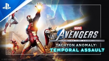 Трейлер нового события Tachyon Anomaly для Marvel's Avengers
