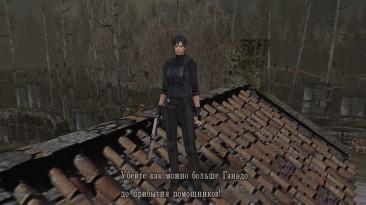 """Resident Evil 4 """"Ada Black заменяет Альберта Вескера в наёмниках."""""""