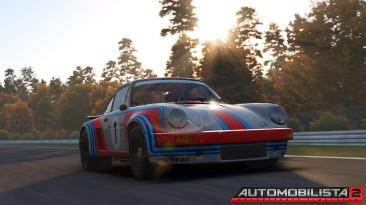 Automobilista 2 - Обновление добавит Porsche RSR 1974 и уличную трассу Salvador