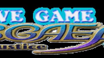 Disgaea 3: Absence of Justice: Сохранение (100% пройдено) [PS3/EU]