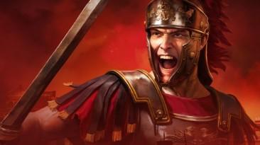 Игроки критикуют ремастер стратегии Total War: Rome