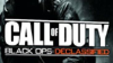 Black Ops Declassified вышел из тени. Новый портативный шутер поступит в продажу в ноябре