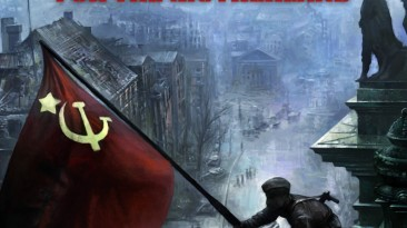 "Hearts of Iron 3: For the Motherland ""Manual (Руководство пользователя)"""