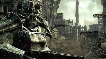 Fallout 3 Remake выйдет до конца года