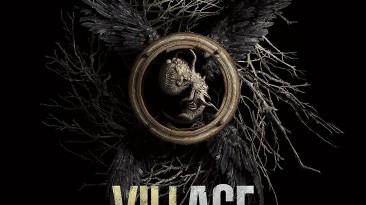 "Resident Evil Village ""Официальный саундтрек"""