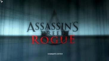 """Assassin's Creed: Revelations """"Костюм Шэй Кормак"""""""