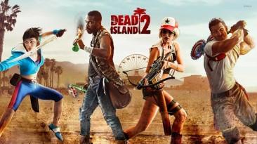 Deep Silver не привезёт Dead Island 2 на Е3 2019