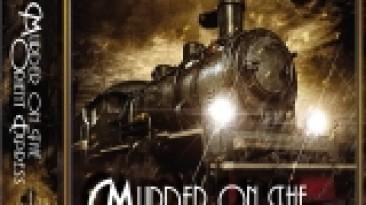 Agatha Christie: Murder on the Orient Express: Русификатор