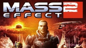 Mass Effect 2: Сохранение/SaveGame (Солдат, Женщина, 100% герой)