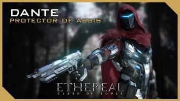 Способности персонажа Dante в Ethereal: Clash of Souls