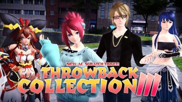Phantasy Star Online 2 представляет новую коллекцию Throwback Collection III