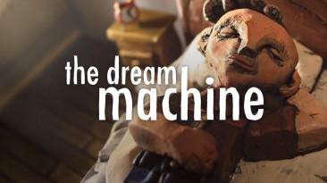 В Steam проходит раздача двух эпизодов пластилиновой игры The Dream Machine