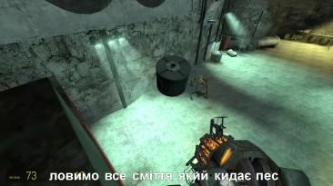 Баги, Трюки, Флекс в Half-Life 2