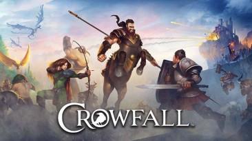 Стартовал альфа-тест Crowfall